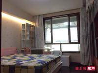 清水湾 7楼 125平方 精致装修 三室二厅 258万元