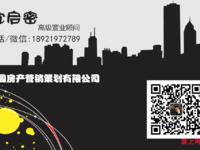 城北国泰现代城204平全新豪装内复式满二年288万急售!!