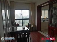 江南十二12楼115平 车位3室2厅精装开价202万,满2年