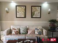 君临新城7楼 125平 产权 三室两厅两卫豪华装修,美式家具275 车位另算
