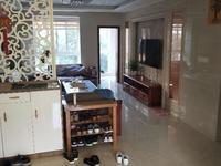 学区房拎包入住 七里庙小区 3楼 平方 139 精致装修 三室二厅 155万元