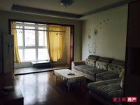 中港花苑3楼 101平 自行车库,两室两厅,精装修,200万