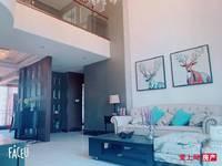 湖滨国际景观房 10楼 250平方复式 5室2厅2卫 产权车位 豪华装修 满两年