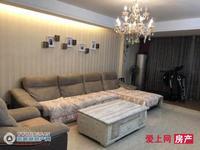 赵庄新村4楼 143平方 品牌豪华装修 三室二厅218 万元 满五唯一税低