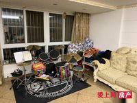 赵庄新村 4楼142.01平 自行车库 品牌 豪华装修 三室二厅 185万满两年
