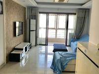 房东降价了 中港花苑 八楼 102平 精装 217万 满二年 看房方便