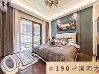 惜售!城西大平层楼王位置 间距近百米 190平 五室3厅 毛坯230万