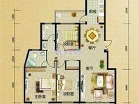 万红一村2楼 95平 二室二厅 精致装修 设施全2万2一年