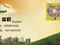 中港花苑电梯8楼两室户型方正 急售216万证满两年