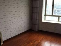 清水湾 9楼 147平 自 车位 婚房精装修 满两 三室二厅 330万元