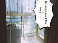 清水湾好楼层 朝南 精致小公寓47平方 119万