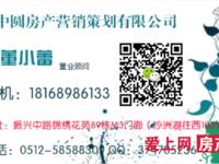 庆丰新村 3楼 3室2厅2卫 140平方 32800一年 精装