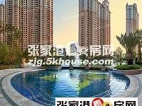 急卖---君临新城景观楼王大平层10楼 高端住宅 身份的象征 四面环水 有钥匙