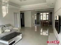 中联皇冠 5楼 160平米4室2厅 豪华装修中央空调 地暖 满二年 400万