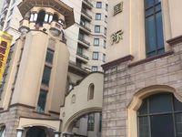 湖滨国际13楼平方140三室二厅精致装修265万元