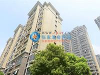 范庄花苑7楼85平方精致装修二室二厅153.8万元