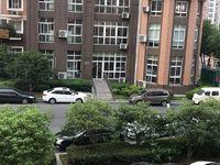 中港花苑6楼127平方米空房无装修三室二厅275万元