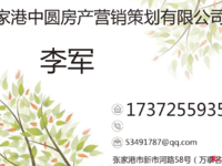 急售范庄花苑12楼133平3室187.9万精装 自库证满2年