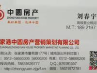 房东急卖 赵庄新村 五楼 143平 精装 178万 满五唯一 看房方便