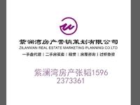 中港花苑三期靠河第一排3楼139平 自 新空房 满2年 290万