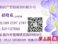 荣盛锦苑 7楼 105平 自 新空房 128万出售