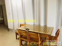 甲江南 3200元 2室1厅1卫 精装修全套高档家私电,设施完善