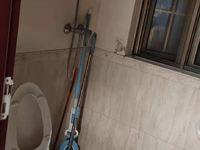 湖滨国际精装1室1厅 可用天然气 小区管理严格 住的安心舒适