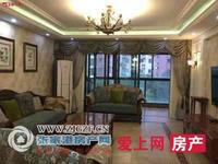 甲江南二期,超大平层,180平四室两厅两卫豪华装修带地暖家电家具全送370万