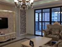甲江南大平层5楼173平豪华装修未入住满2年优质学区房急售318万