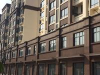 兴旺花苑6楼130平方三室二厅125万元新空房