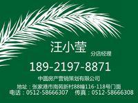 帝景豪园独栋别墅820平加三个产权车位1580万7室2厅3卫毛坯,超低价格快出手