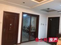丽景华都 2楼 117平方精致装修 满五年 有学位 二室二厅 210万元