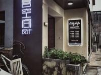 出租张家港云龙大厦40平米3500元/月商铺