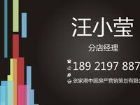 中昊檀宫3880万8室3厅4卫毛坯位置好、格局超棒、现在空置、随时入住