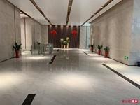 张家港万达广场楼上双子楼 汇金中心写字楼 222平290万