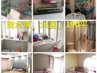清水湾4房性价比189平 车位4室2厅2卫精装中央空调 地暖仅售358万。