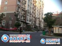 中港花苑三期 11楼 141.5平 自17平 三室两厅 新空房 279万