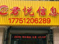 云盘二村,4楼,94平 自,精装修,175万