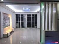 江帆花苑 中区 4楼 122平 精装修 自 满2年 143万 价格可谈 有学位