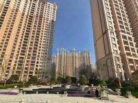 带车位 君临新城26楼144平方豪华装修四室二厅350万元
