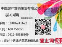 航杨新村电梯房3楼 143平 精装 三室两厅 满两年 218万优价出售