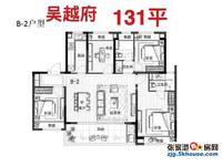 即将清盘面积116平毛坯 131平精装4室2厅2卫单价1.2万-1.4万左右
