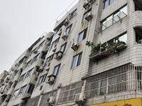 云盘二村4楼95平方 自简单装修三室一厅158万元满两年看中可谈