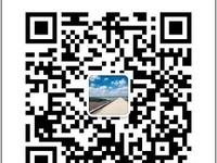 范庄花苑,采光无敌,192万
