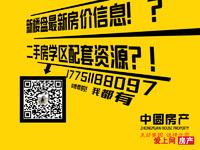 清水湾电梯房5楼138平 自库三室精装修 打包卖 满两年 259.8万