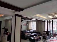 苏华新村顶复产证面积210平 全新装修225万看房方便