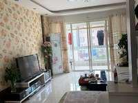 城东花苑4楼95平 精装 上手房二室二厅144万 满两年 家具家电打包卖 有钥匙
