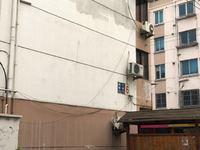 惊爆价西门新村2楼93平 自库实际面积120平三室一厅155万