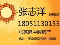 中联铂悦29楼124.5平毛坯3室2厅开价215万