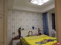 急售!范庄花苑1楼144平 自库三室两厅双阳台精装修 满两年 178万